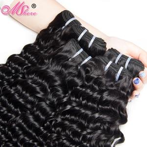 Image 4 - MsHere שיער 3 חבילות עם 13x4 תחרה פרונטאלית סגירה פרואני עמוק מתולתל גל צרור עם פרונטאלית ללא רמי שיער טבעי הרחבות