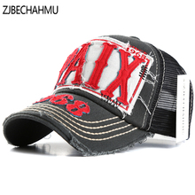 ZJBECHAHMU Hats Casual Solid Letter Adjustable Baseball Caps Hat For Men Women Spring Autumn Snapback Apparel Accessories)