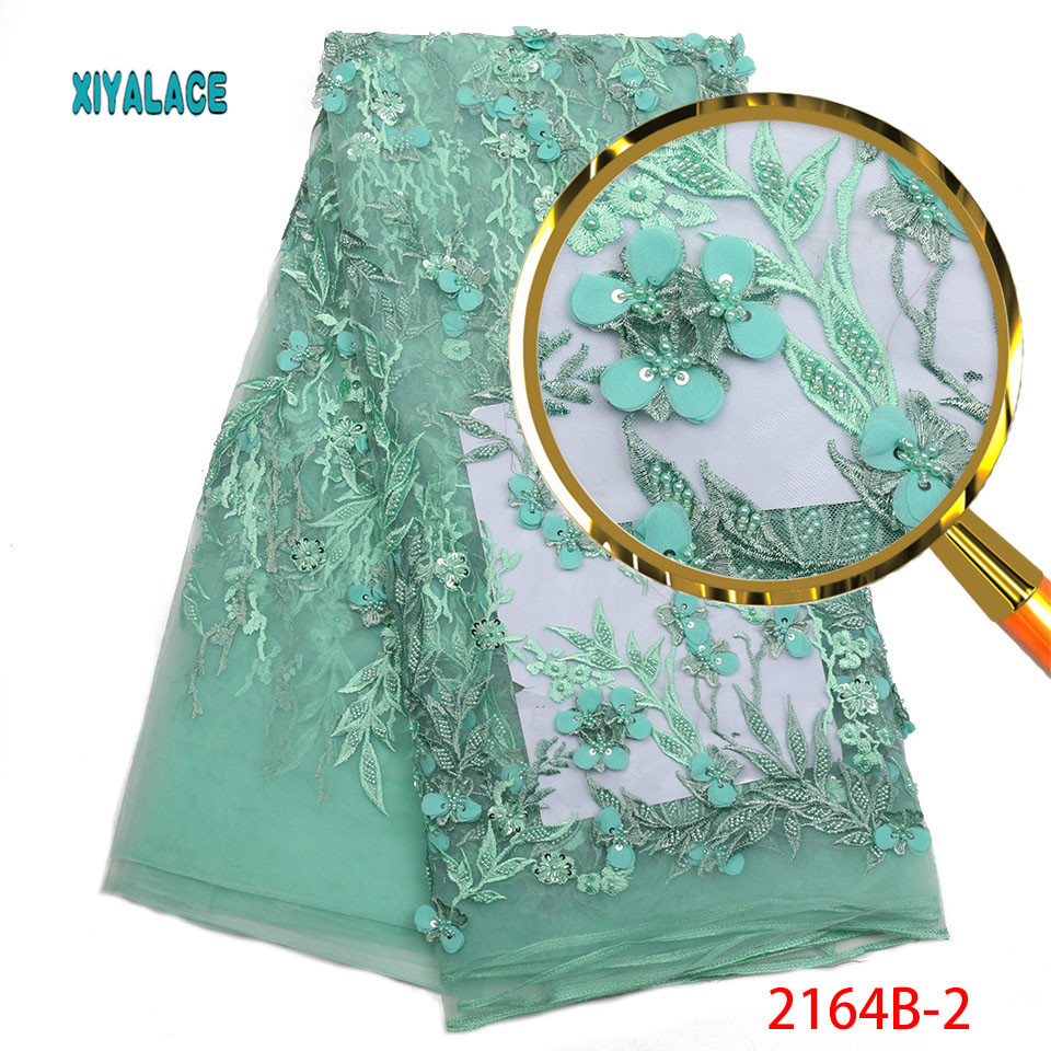 Latest Wine African Lace Fabric Luxury Fabric Lace Applique 3d Lace Fabric 2018 High Quality For