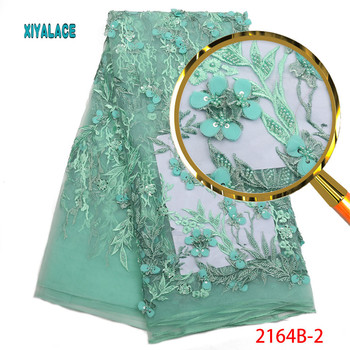 Latest Wine African Lace Fabric Luxury Fabric Lace Applique 3d Lace Fabric 2018 High Quality For Bridal Lace Fabric PGC2164B-2