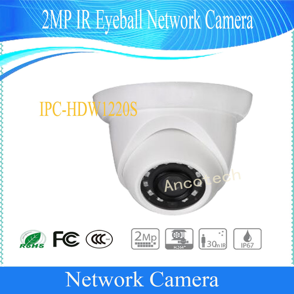 цена на Free Shipping DAHUA 2MP Full HD Small IR Eyeball Camera with POE IP67 Original English Version without Logo IPC-HDW1220S