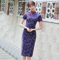 Novelty Asian Casual Dress Chinese Japanese Korean Vietnamese Vintage Sweet Girl Dress Fashion Handmade Cotton Linen Cheongsam