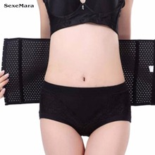 Coach code tight body slimming body belts women underwear body shape with a large size waist tightly control the heat