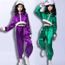Hip Hop traje Hiphop niños danza ropa de manga larga chaqueta chaleco  pantalones etapa trajes Jazz desgaste chica conjunto traje. 9ed4d4bff8f