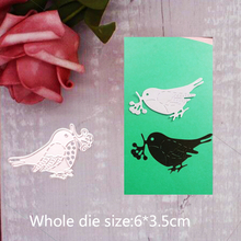 Animal bird Cutting Dies Scrapbooking Metal Embossing Stamps and die for Card Making photo album lovely 6*3.5 cm