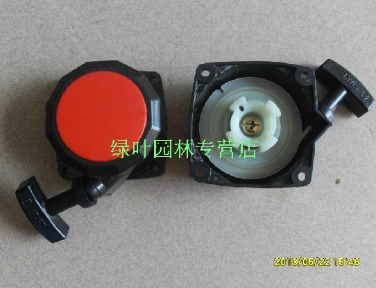 RECOIL STARTER ASSY FOR MITSUBISHI TU43 ENGINE FREE SHIPPING CHEAP BRUSHCUTTER  PULL START  REWIND TRIMMER REPLACEMENT  PARTS recoil starter assy d type for chinese168f 170f free shipping cheap generator t pull start pully rewind aftermarket parts