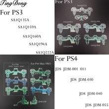 Кнопки ленточная печатная плата для ps2 ps3 dualshock ps4 pro