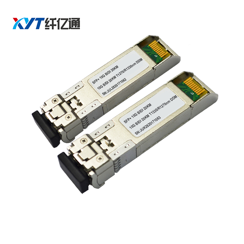 2 Pairs Factor Pluggable 10Gbps 1270/1330nm (1270/1330nm) SFP+ 10G 20km Fiber Optic Transceiver Module2 Pairs Factor Pluggable 10Gbps 1270/1330nm (1270/1330nm) SFP+ 10G 20km Fiber Optic Transceiver Module