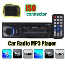 NUEVA 12 V 1 DIN llamada manos libres de Radio estéreo Del Coche MP3 del coche audio Bluetooth w/tarjeta SD MMC USB Puerto Del Coche electrónica En El Tablero 11.11 precio