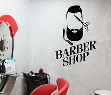 Man Salon Hair Salon Wall Stickers Vinyl Barber Shop Hairdresser Wall Decal Haircut Hair Spa Interior Decor Sign Design SYY925 barber shop logo sign wall decal haircut vinyl interior stickers hairdresser art mural hair salon emblem hair home decor syy490