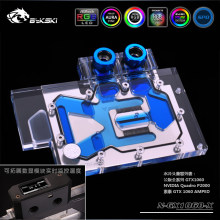 Bykski N-GX1060-X GPU/VGA Full Cover Water Cooling Block With RGB LED Light kits for Reference NVIDIA GeForce GTX 1060(China)