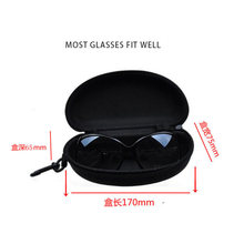 New Eyeglasses Case With Hook High Grade EVA Eyeglasses Box With High Pressure Resistance Sunglasses Box Pure Black(China)