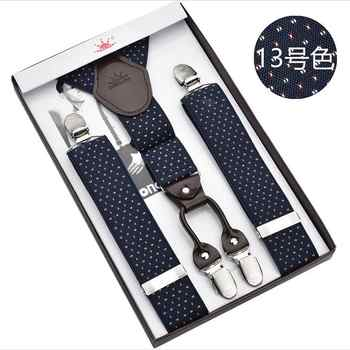 3.5cm Wide Suspenders for men 110cm long Suspenders genuine leather 4 Clips Classic - SALE ITEM Apparel Accessories