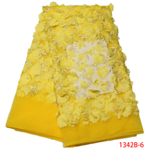 3D Lace Fabric Yellow African Tulle Lace Fabric High High Quality Net French Lace Fabric For Nigerian Wedding Party QF1342B-1