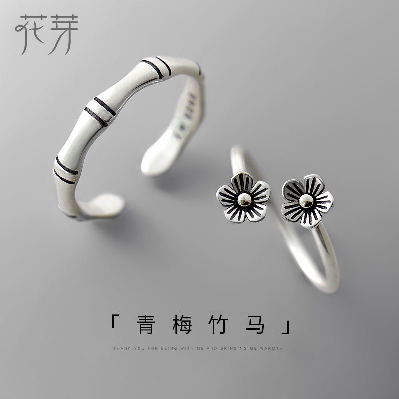 Thaya 100% 925 Silver Bamboo Circle Ring Plum Blossom Simple Handmade Old Open Ring for Women Indian Jewelry open circle skinny ring pack 5pcs