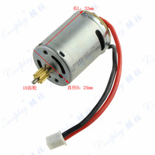 Motor for JJRC F45 RC Helicopter Accessories RC Drone Spare Parts