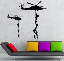 ملصقات حائط لجنود الحرب العسكرية من الفينيل ملصق حائط لطائرات الهليكوبتر طراز 2FJ18