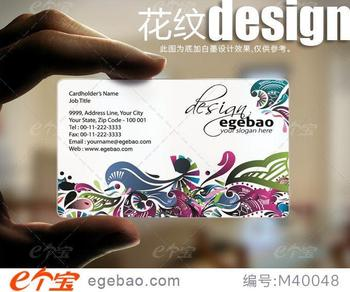 Free design exquisite one saided printing  transparent /White ink PVC Business Card Custom business cards visit card NO.2084