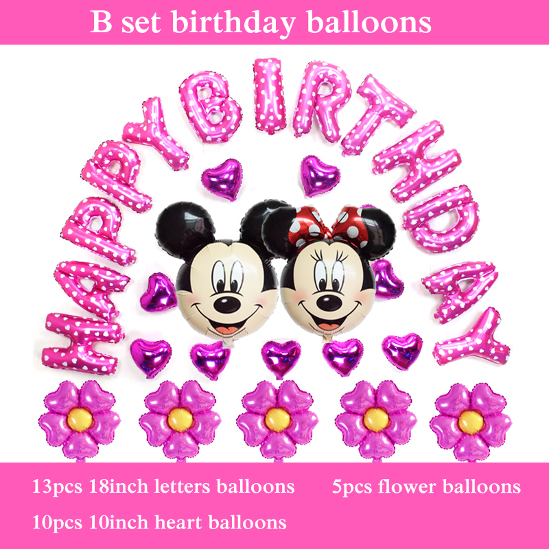 30pcs mickey minnie head baloons foil material happy birthday balloons set for g