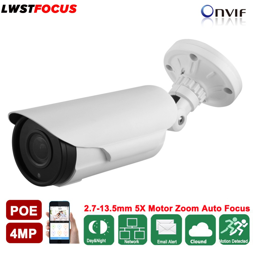 LWSTFOCUS 4MP Outdoor IP Camera 60m IR with 5MP 2.7~13.5mm AF lens Motorized Zoom Auto Focus Bullet IP Camera POE CCTV Camera bullet camera tube camera headset holder with varied size in diameter