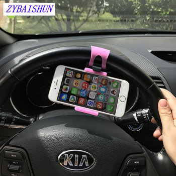 Universal Car steering wheel mobile phone GPS bracket for Nissan Teana X-Trail Qashqai Livina Sylphy Tiida Sunny March Murano image