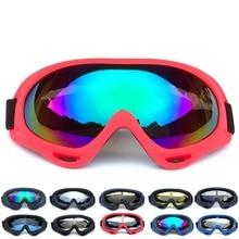 Зимние лыжные очки, снежные очки для сноуборда, противотуманные большие Лыжные маски, очки с УФ-защитой для мужчин, женщин, молодежи