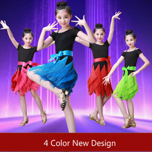 Child Tassels Latin Dance Ballroom Girls Samba Salsa Dresses Costumes Children Multicolor Tango Dress for Kids Latino Cha Cha