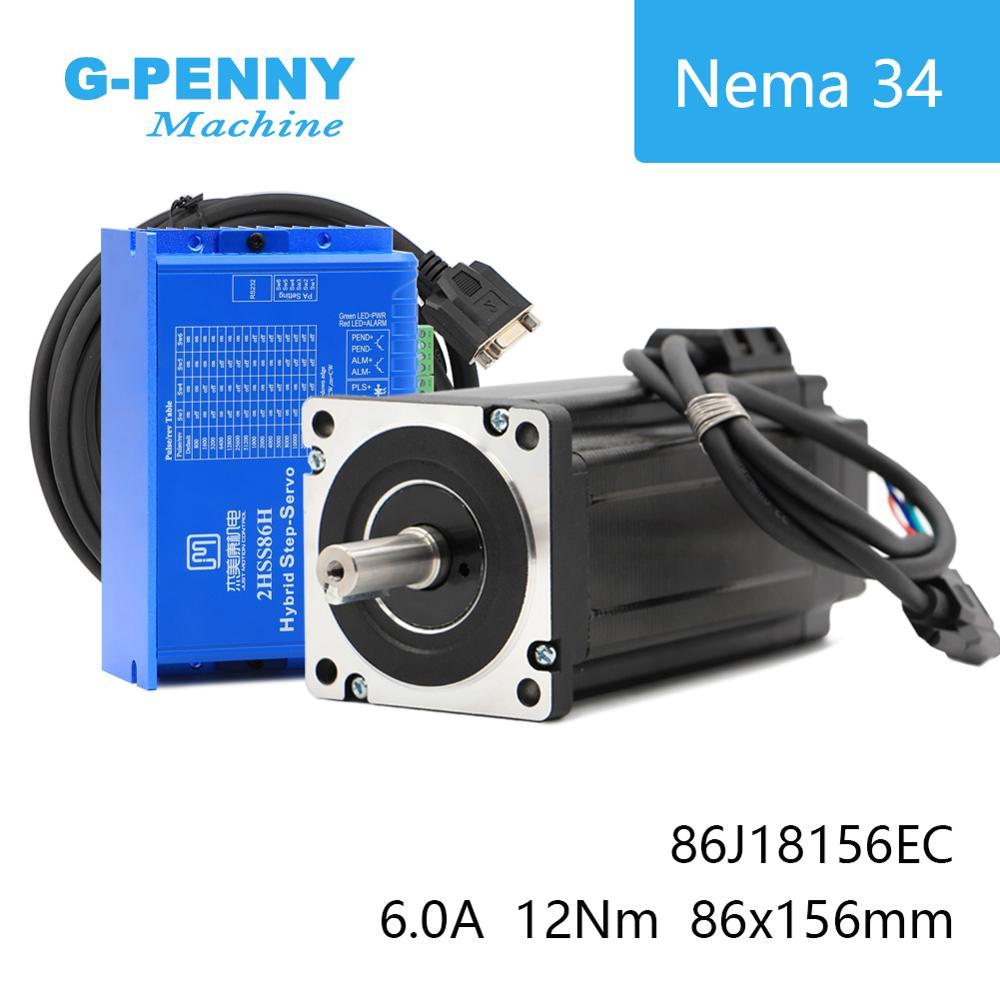 CNC NEMA 34 moteur en boucle fermée 12NM 6A 2 phases hybride nema 34 moteur pilote DC (40-110 V)/AC (60-80 V)