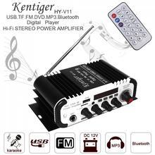 HIFI Bluetooth Car Audio Digitale Amplificatore di Potenza FM Stereo Radio di Sostegno del Giocatore di DEVIAZIONE STANDARD USB DVD MP3 di Ingresso per Auto Moto casa