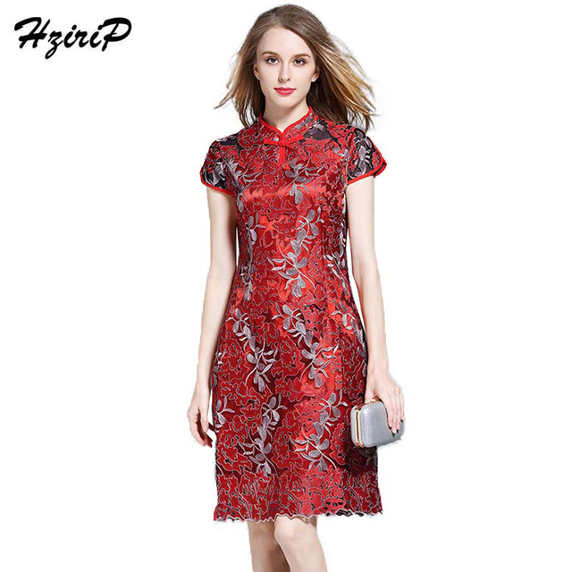 34213f028 HziriP High End Chineses Style Ladies Vintage Embroidery Cheongsam 2017  Mandarin Collar Lace Mesh Stitching Summer Dress Women