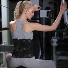 Lumbar Orthopedic Corset Herniated Disc Brace Fajas Ortopedicas Lower Back Support Corset On the Lumbar Spine Back Pain Belt