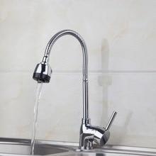 Е-пак ouboni 8551-2 высокое качество вращающийся Латунь Воды Кухни Смесители torneiras Cozinha хром смеситель Home Decor Улучшение