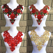 1pc Gold Embroidery Colorful Flower Collar Lace Polyester Fabric,DIY Handmade Collar Lace Fabrics For Sewing Collar Crafts