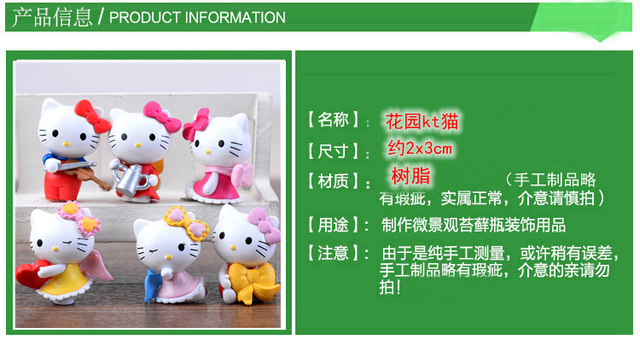 cartoon animal kawaii bowknot cat garden figures fairy garden miniatures cut cat toys miniature accessories  home decoration 5