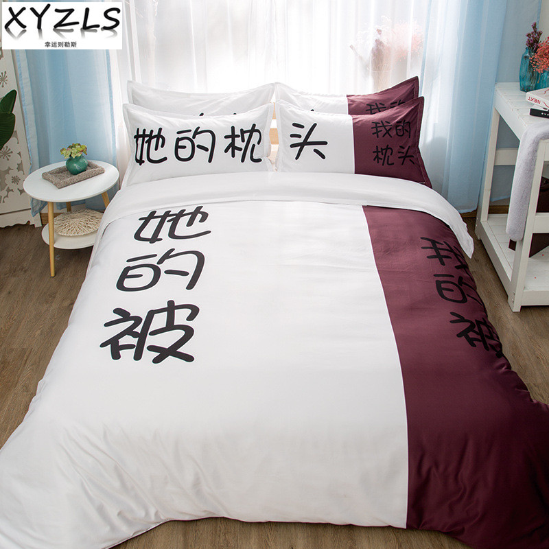 88dab1c69b1 XYZLS Fashion Couple US AU UK Queen Cotton Bedding Set Lovers Bed Linings  Single Double Full Twin King Sweetheart Bedclothes. Price  ...