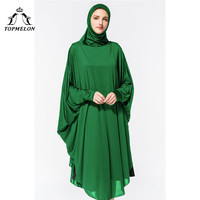 Abaya Hijab Dress  3