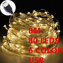 8M 80 Led USB Operated Led Copper Wire String Lights 6 Color with Christmas Festival Wedding Party Decoration for Outdoor