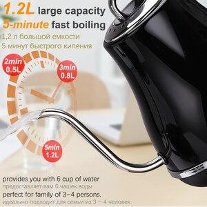 Image 3 - Электрический чайник из нержавеющей стали 1,2л 304, с гусиной шеей, 1500 Вт, для бытовой кухни, 220 В, быстрый нагрев, Электрический кипящий чайник Sonifer