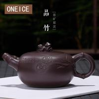 Old Purple Clay Double Mouth Bamboo Teapot Pot Yixing Purply Chinese Kongfu Tea Pots