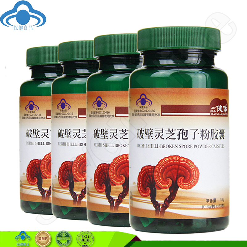 Reishi Spore ganoderma lucidum lingzhi Anti-cancer and anti-aging Body Relaxation Free shipping