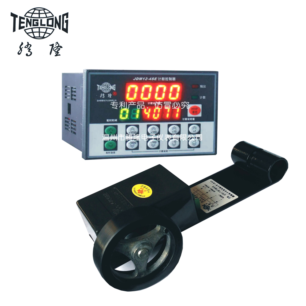 counter cyclical output stabilization in nigeria Digital electronic counter cable length meter counter length measuring wheel encoder with accuracy 0.1m relay output