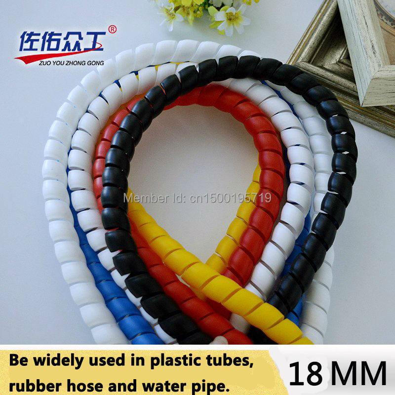 2meter/lot 18mm cable sleeve flame retardant spiral Flame retardant spiral bands diameter Cable casing Cable Sleeve Winding pipe