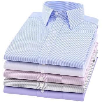 Dress Shirt Long Sleeve
