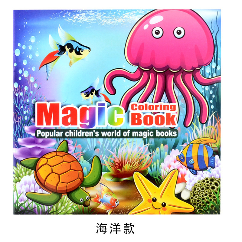22 Pages Ocean Style Secret Garden Painting Drawing Kill Time Book Will Moving DIY Children's Puzzle Magic Coloring Book