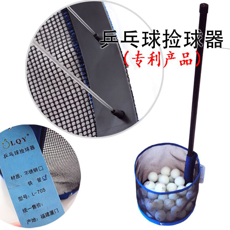Recovery ball picking device for table tennis serving machine