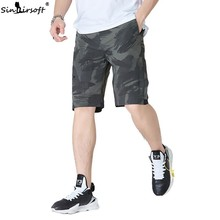 Camouflage Gray Summer Mens New 2019 Fashion Loose Shorts Sports Casual Printed Hot Sale 34 63 38