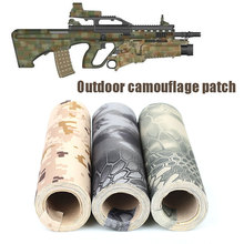 Outdoor Camouflage Tape sticker Super Elastic self-adhes Camping Tape Strips Grip Durable Waterproof 150*20cmCell Phones Sticker