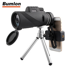 Wholesale prices HD 40×60 Monocular for Mobilephone Low Light Night Vision Handheld Telescope with Tripod + Clip for Outdoor Hunting 38-0006