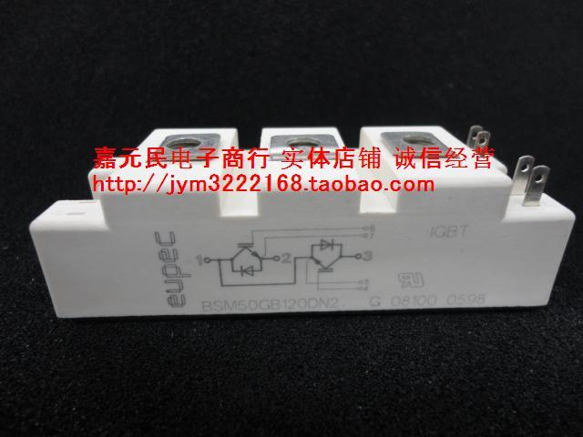 EUPEC Valley. BSM50GB120DN2 IGBT module BSM75GB120DN2 tt260n22kof eupec type new tt260a power module