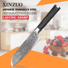 XINZUO NEW 5 inch santoku knife 67 layers China Damascus steel kitchen knife high quality with Pakka wood handle FREE SHIPPING